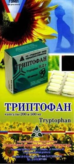 Лекарственные средства содержащие аминокислоты н-холиномиметические лекарственные средства и вещества